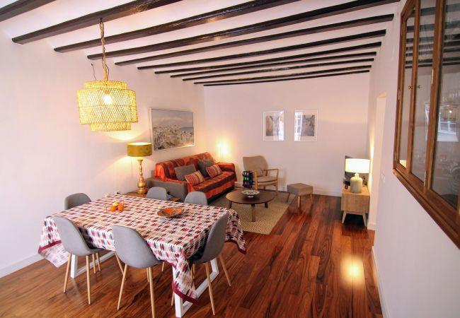Apartamento en Cádiz - Casa La HIERBABUENA Cádiz